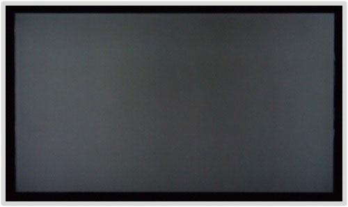 Blank TV
